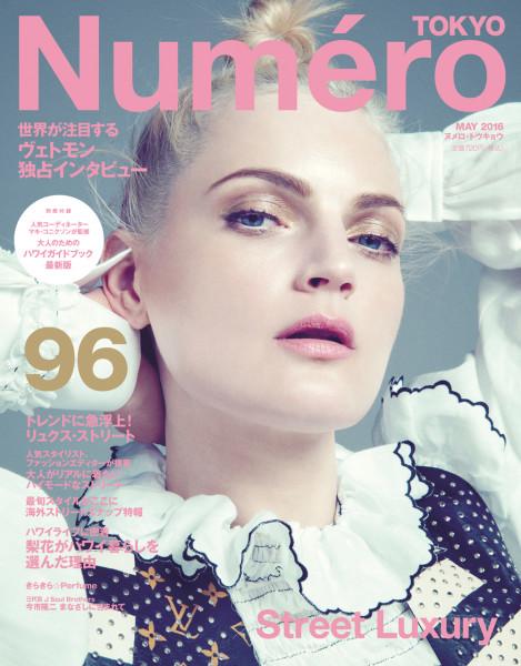 Numero96web