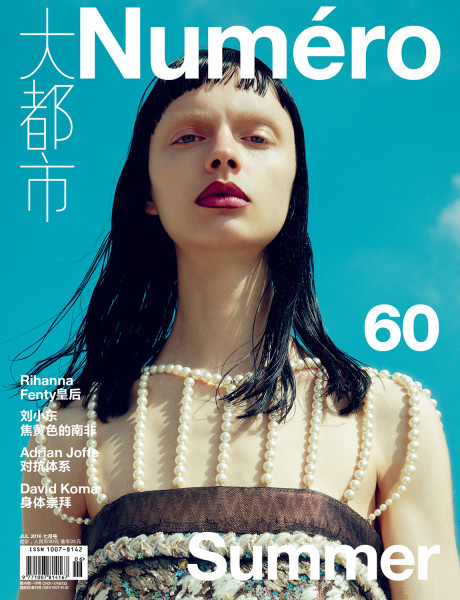 COVER 60-201607