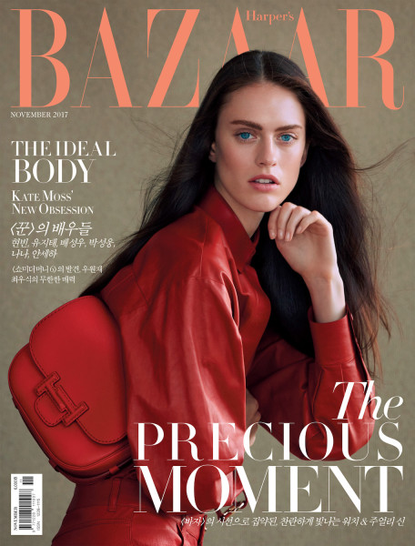 bazaar cover-karen-collins-photographer-3000 copy